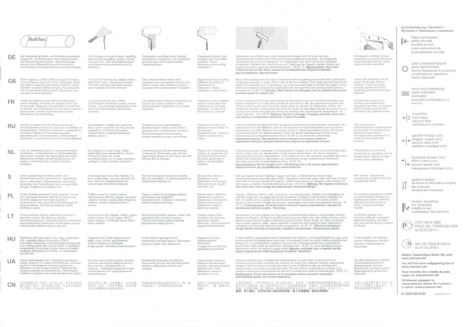 erismann RollOver Basis-Vlies, Renovlies-Tapete, 25 x 0,75 m, entspricht 18,75 m², Stärke: 120 g/m² (strong)